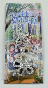 mikoto misaka anime necklace