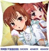 mikoto misaka anime cushion