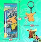 pokemon anime keychain