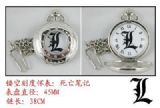 Death Note L Relif Pocket Watch