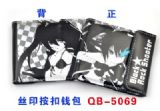 black rock shooter anime wallet