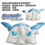 Pokemon Glaceon Plush Hat