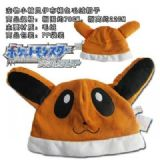 Pokemon Eevee Plush Hat