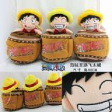 One Piece Luffy Plush Key Chain