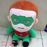 Batman Robin Plush(30cm)