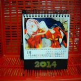 Guilty Crown 2014 Calendar