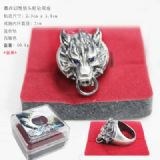 final fantasy anime ring