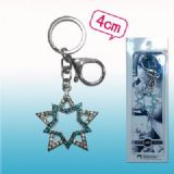 Black Rock Shooter anime keychain
