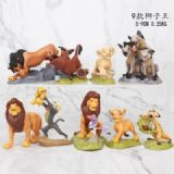 The Lion King a set of nine Bagged Figure Decorati