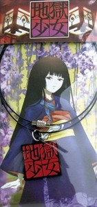 Jigoku Shoujo anime necklace