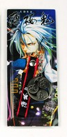 hakuouki anime phonestrap