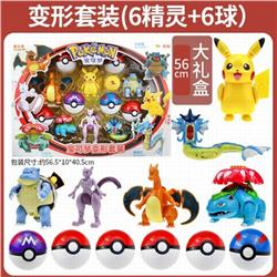 Pokemon Boxed Figure Decoration Model Big gift box 56CM