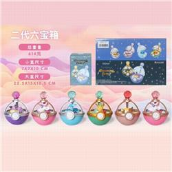 Pokemon Boxed Figure Decoration Model 614G