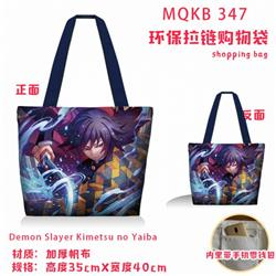 Demon Slayer Kimets Full color green zipper shopping bag shoulder bag MQKB347